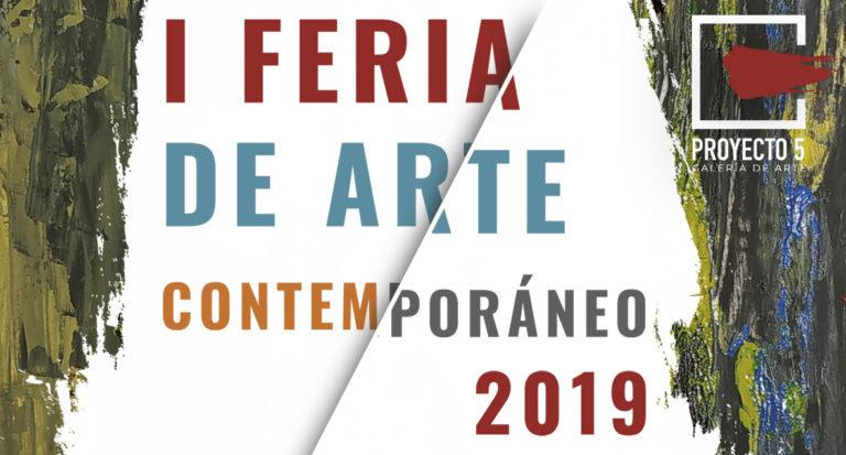 Entrevista a Remedios Rubiales sobre la I Feria de Arte Contemporáneo